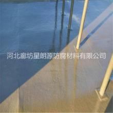 耐高温碳化硅杂化聚合物防腐涂料施工