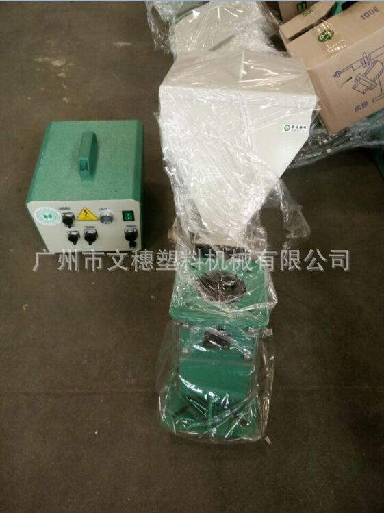 色母机 体积式混合机 计量式色母机 单螺杆色母机厂家
