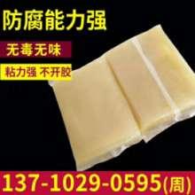 广州果冻胶批发 广州果冻胶供应商 广州果冻胶报价 广州果冻胶厂家