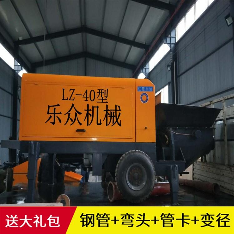 厂家直销卧式液压二次构造柱泵混凝土上料机 小型液压灰浆输送泵