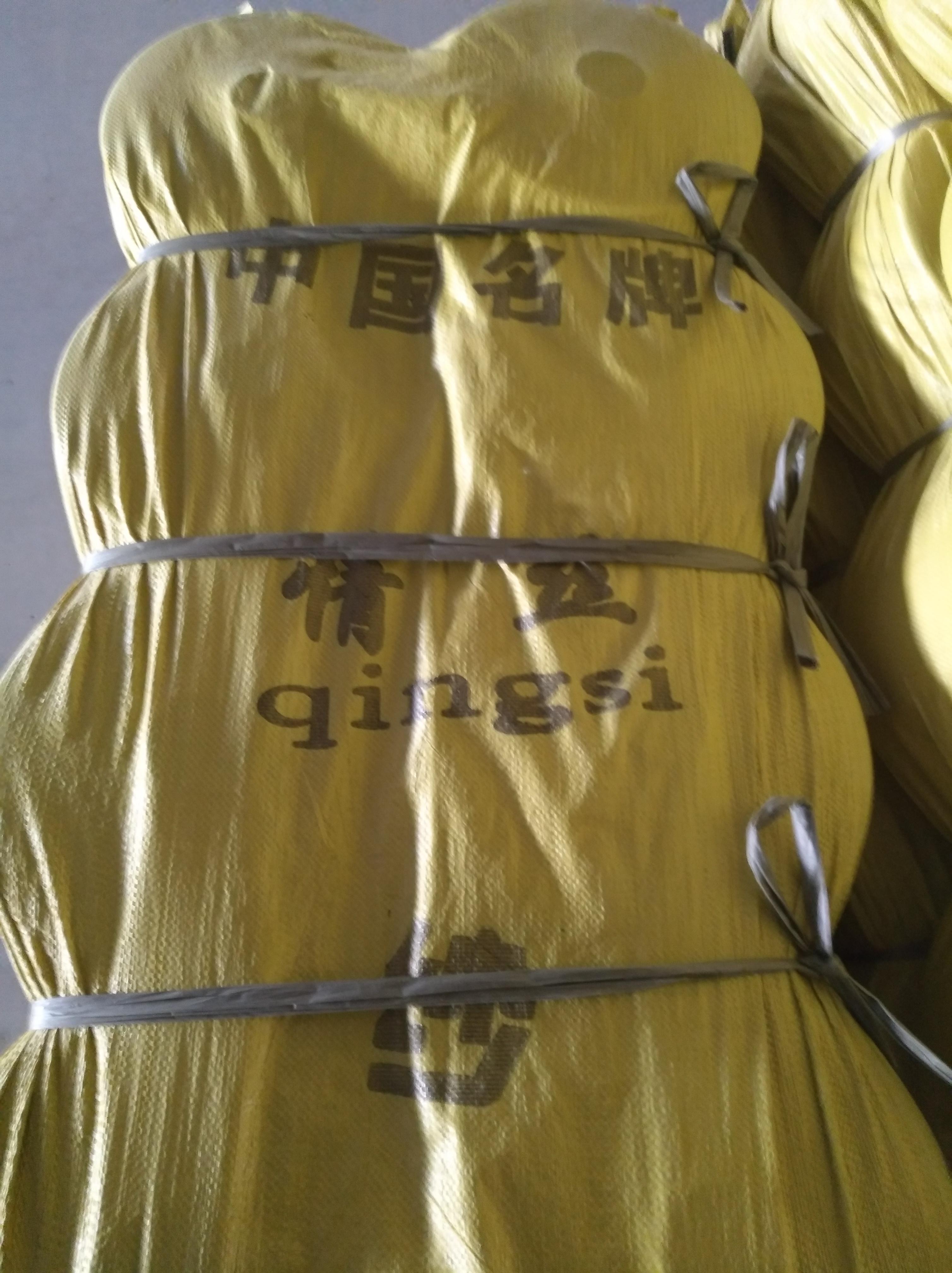 情丝纱12支-河北仿大化涤纶纱12支厂家