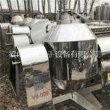 二手带式干燥机生产厂家 供应二手耙式干燥机 成都二手刮板干燥机