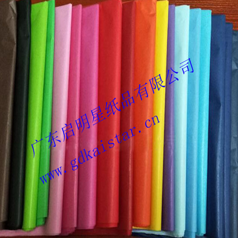 彩色纸包装用纸17克卷筒彩色拷贝纸批发