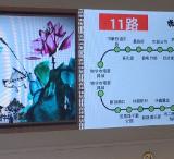 公交液晶屏,LCD液晶屏,地铁导程屏  公交车 液晶长条形屏 液晶条形屏