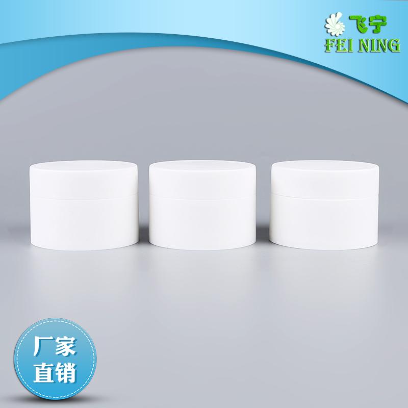 膏霜盒 30g膏霜盒 余姚市膏霜盒厂家 膏霜盒厂家直销 膏霜盒批发