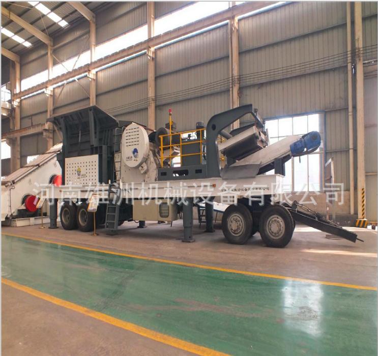 厂家供应小型移动破碎机 矿山设备 鄂破 反击破 移动破碎站设备