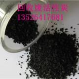 回收用过的高碘值废旧杏壳活性炭回收用过的高碘值废旧杏壳活性炭