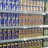 广东布加迪啤酒招商,广东布加迪啤酒招商电话,广东布加迪啤酒招商代理,广东布加迪啤酒招商咨询