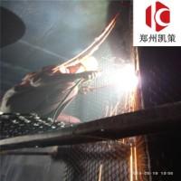 防磨涂料 电厂烟道耐磨涂料 龟甲网防磨胶泥 陶瓷可塑料