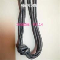 4.0mm环保蜡绳 饰品绳 带绳线 环保鞋带厂家直销 服装服装绳 鞋帽箱包绳 涤纶蜡绳批发