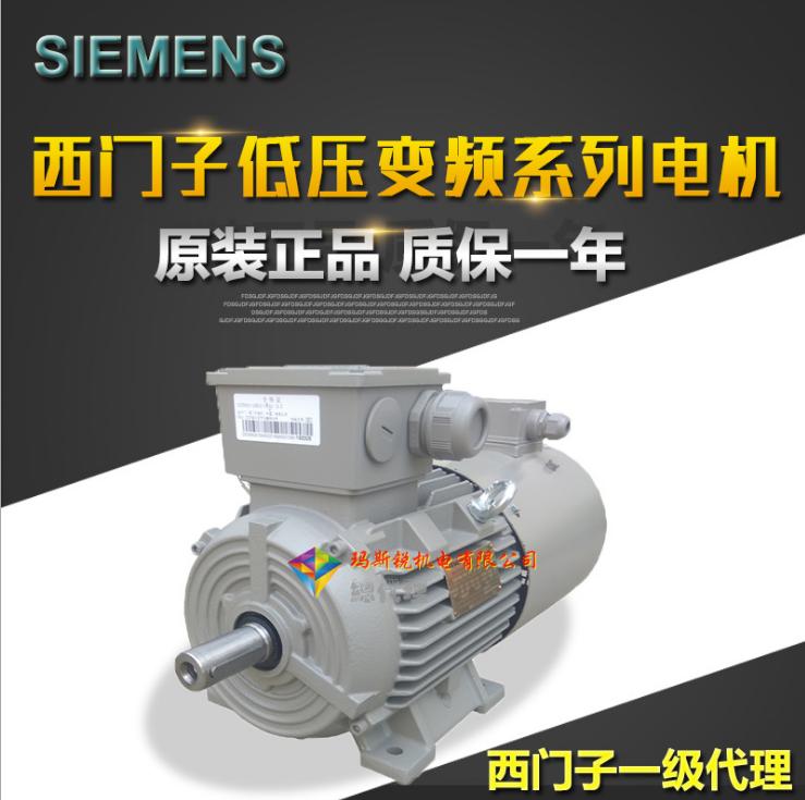 Siemens75kw2极电机三相异步电动机
