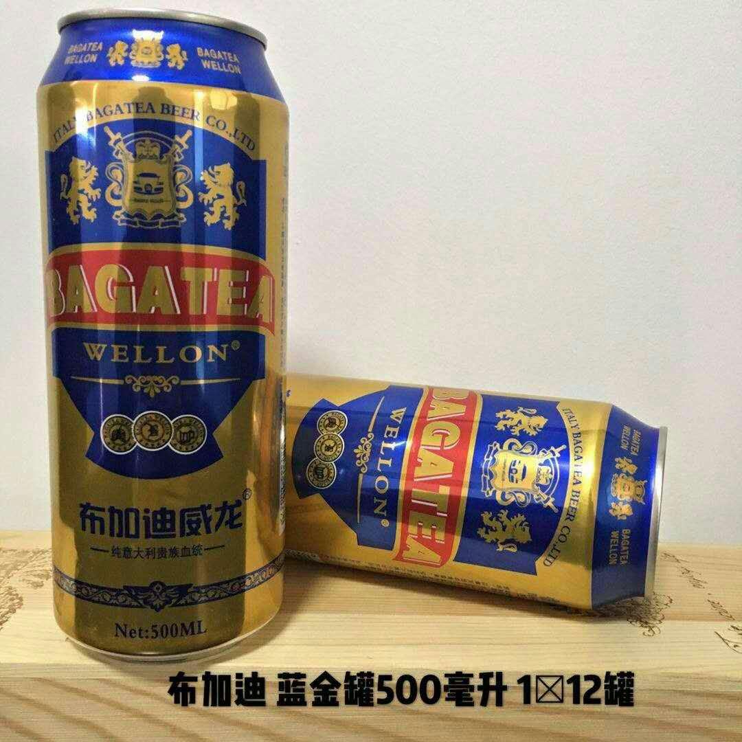 东莞啤酒招商,东莞啤酒招商电话,东莞啤酒招商代理,东莞啤酒招商代理价格