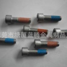 防松设备 防松设备价格 防松设备批发 防松设备厂家