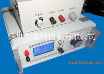 电阻检测报告图片