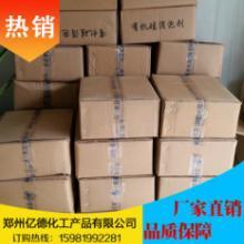 河南消泡剂厂家直销 河南消泡剂批发 郑州消泡剂厂家 郑州消泡剂专卖店图片