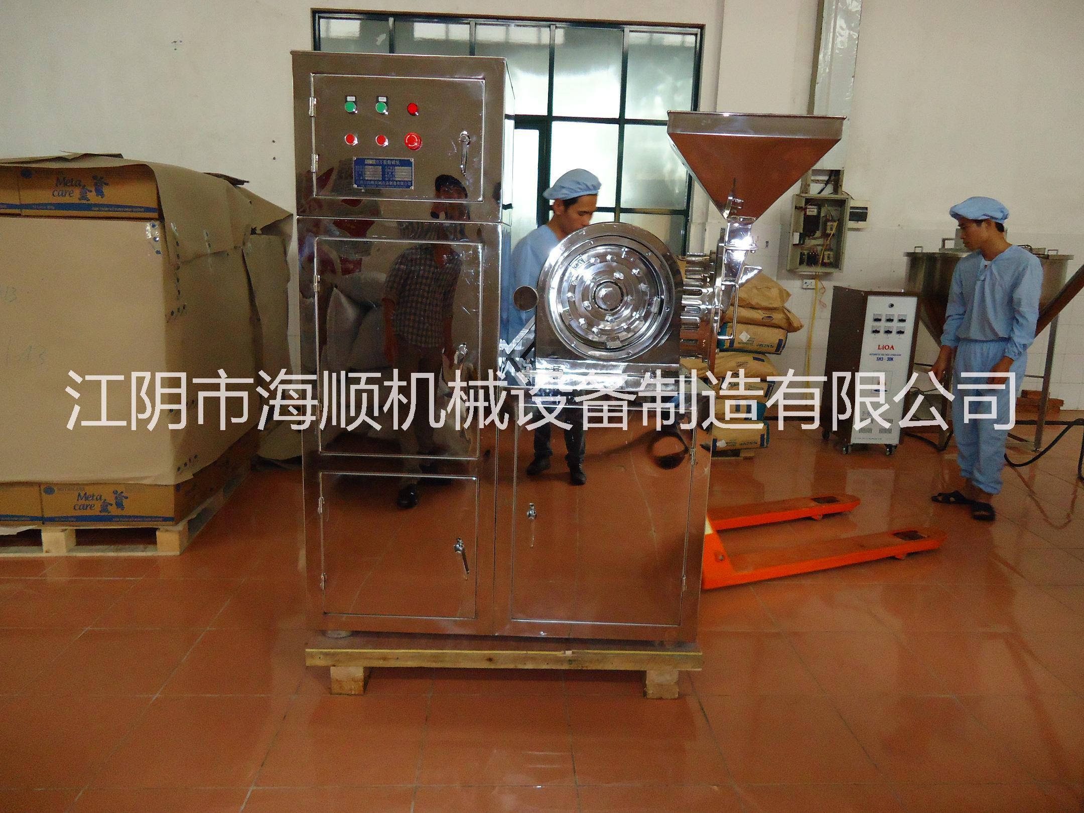 厂家低价混批粉碎机,香辛料磨粉机,香料无尘粉碎机