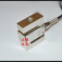 供应S型拉压力称重测力传感器方形拉压力传感器