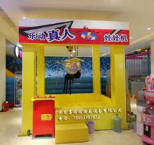 大型娃娃机价格指导厂家直销娃娃机 供应大型娃娃机价格