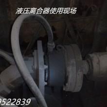 长沙瑞创专业设计定制 YML45/55液压离合器 钢包回转台事故驱动