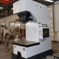 供应液压机 200吨液压机  单臂液压机