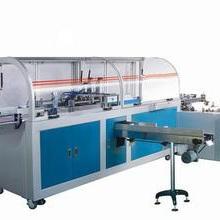 全自动打印纸复印纸包装机 A4纸、打印纸包装机