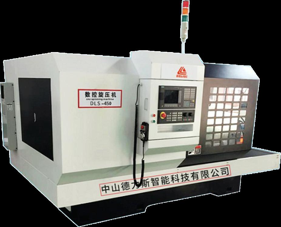 供应上海铝铁不锈钢旋压加工设备 自动旋压机厂家