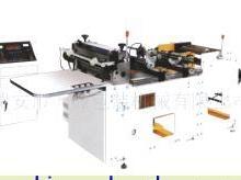 高速标签高速切断机 电脑控制高速切段机 自动切段机