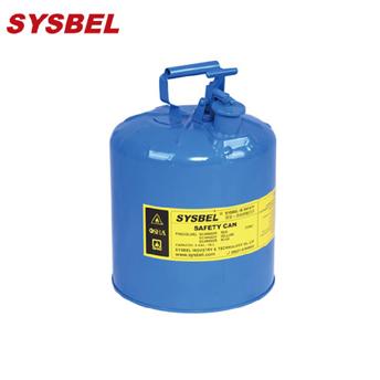 蓝色安全罐SCAN002B  I型5加仑蓝色安全罐