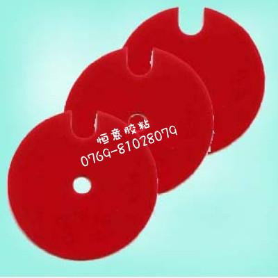 中山微波炉变压器专用环保双面胶带 耐高温炉门泡棉胶贴加工厂家