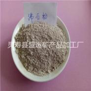 邢台沸石粉图片