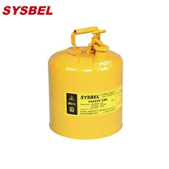 黄色安全罐SCAN002Y  I型5加仑黄色安全罐