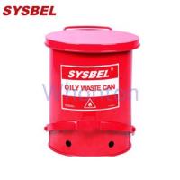 防火垃圾桶WA8109700  21G红色油渍废弃物防火垃圾桶
