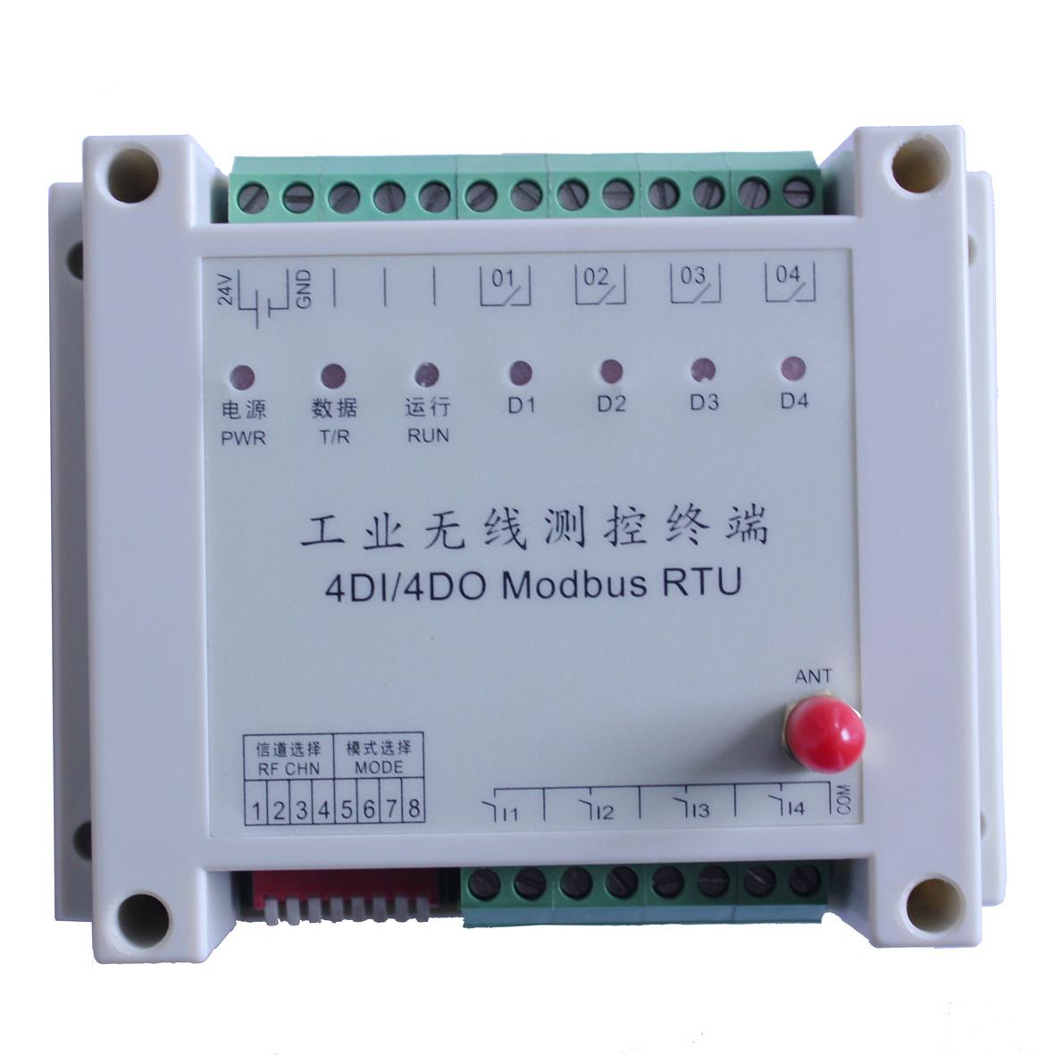 4路开关量采集模块4个独通道,可1对多,也可1对1使用,远近距离可配置 4路开关量采集模块 KYL-805 4路开关量