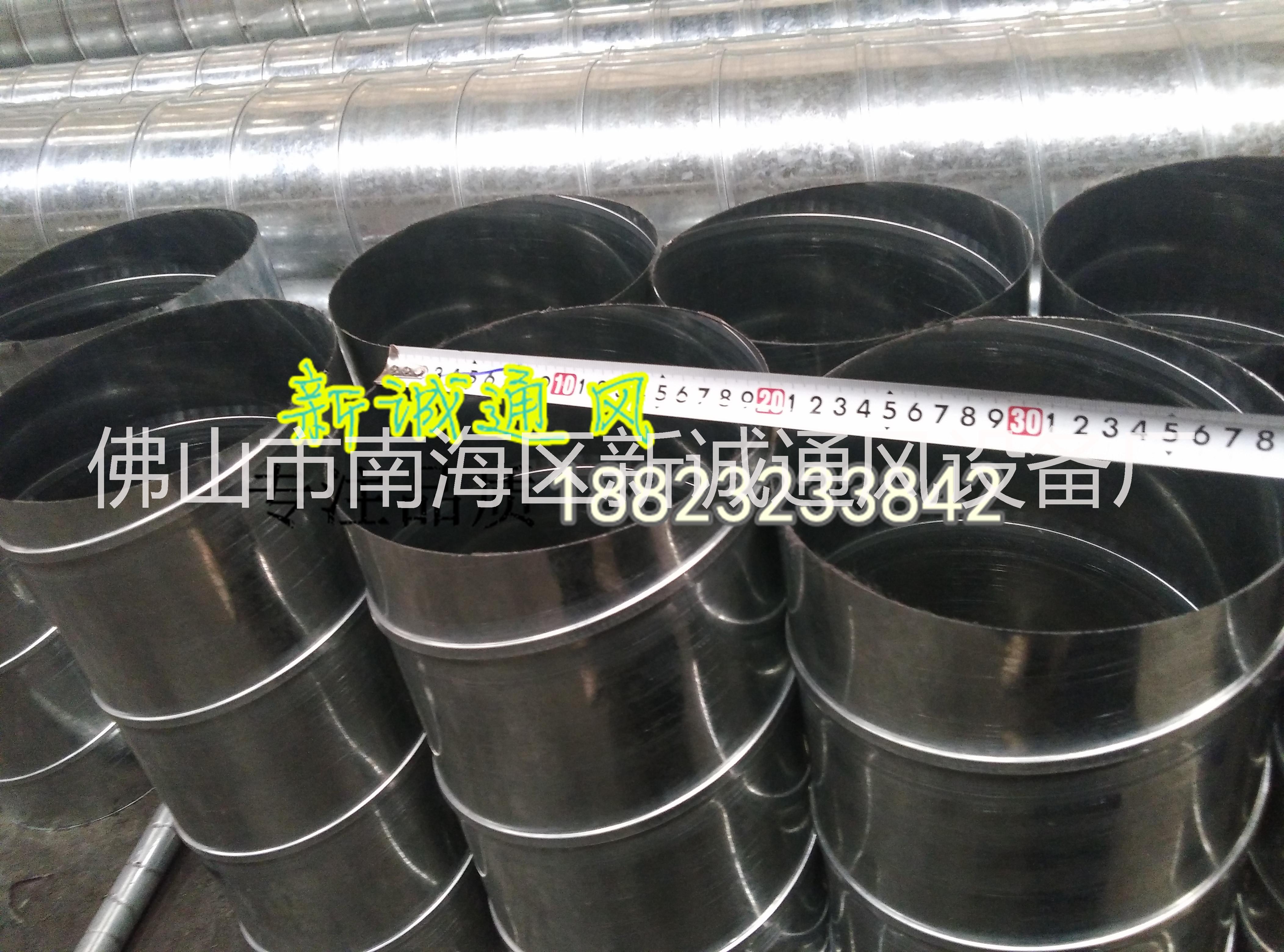白铁皮螺旋风管价格 圆形风管直径200mm的管道厂家批发价格
