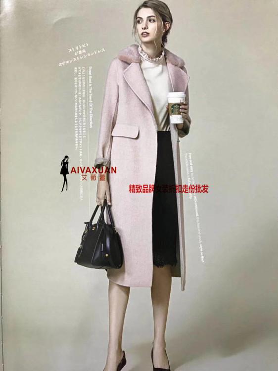 艾薇萱品牌折扣女装批发 免费加盟 女装批发女装品牌折扣店货源