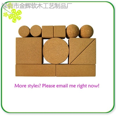 深圳厂家直销软木积木价格如何
