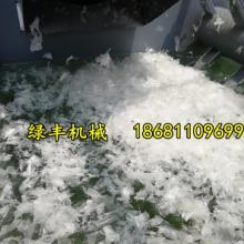 废旧棉花膜清洗设备,美国棉花膜破碎清洗造粒设备批发