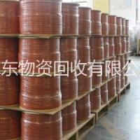 高价回收废旧变压器铜线|甘肃省青城回收废旧变压器铜线
