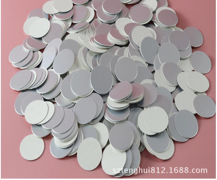 封口铝箔片 电磁感应铝箔封口片 压敏垫片 可按要求裁切
