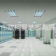 监控室通讯机房防静电地板图片