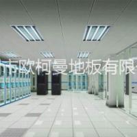 郑州在售全钢防静电地板,机房走线地板沈飞地板老品牌全国配送横梁支架