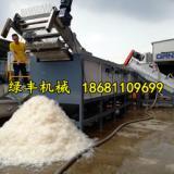 美国棉花种植薄膜破碎清洗造粒生产线设备