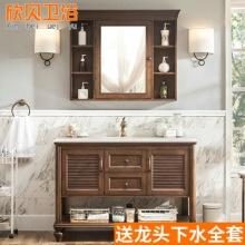专业定制浴室柜卫浴组合 小户型新款橡木陶瓷盆落地式卫浴柜批发