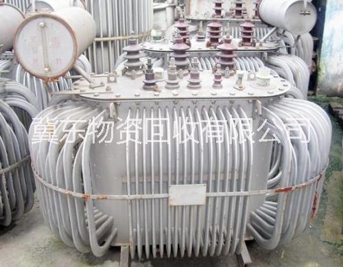 供应需求废旧变压器铜线咨询热线 江西省修水回收废旧变压器铜线