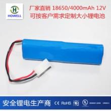 东莞鸿伟能源18650锂电池组4000毫安时12V太阳能电池组电动工具电池批发