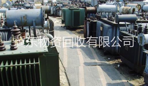 高价回收废旧变压器铝线    山西省五寨回收废旧变压器铜线