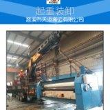 供应宁波大型冲床设备吊装,设备安装,大件设备吊装方案等