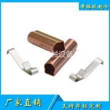 空調熱泵感溫套管 空調感溫包套批發