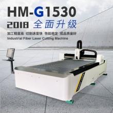 金属激光切割机品牌、汉马激光、梅州金属激光切割机 金属激光切割机多少钱一台批发