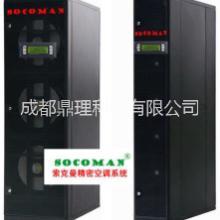 空调制冷设备 供应艾默生空调批发